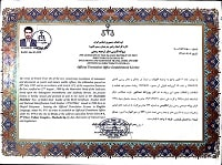 مجوز دارالترجمه های رسمی اهواز
